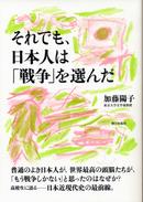 Katou_sensou