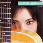Hako_mihappyou2