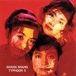 Shangshang3