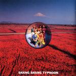 Shangshang4_1