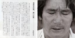 Asado_uminchu_3