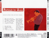 Portrait_in_jazz_2