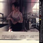 Miyuki_paradise_cafe_2