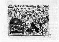 Bun_bun_bear_1