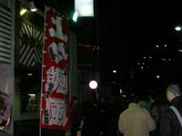 201012180005_2