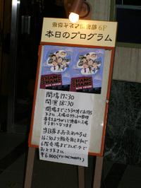 201012180010_2