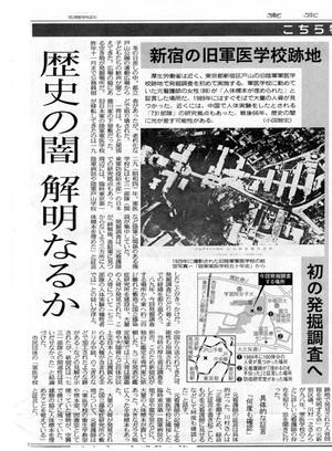 20110206_tokyo_shinbun_731_1