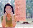 Teresa_teng_best_2_2