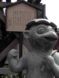 20110502_2