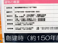 201105030032