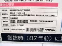 201105030034