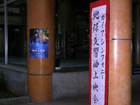 201105310001