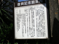 201106230019