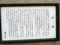 201106230052