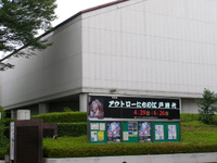 201106260001