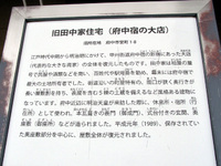 201106260091