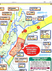 20110626_tokyo_shinbun_3