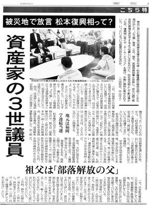 20110705_tokyo_shibun