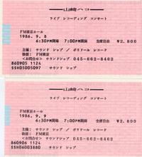 Ticket_198609_2