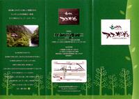 Earth_garden_1