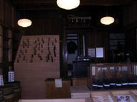 201109080019