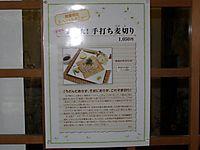 201109170012