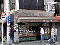 201110080003_2
