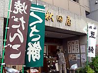 201110080008