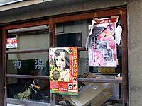 201110080013