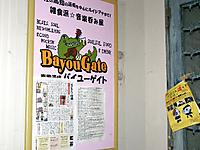 201111010001