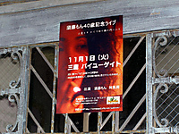 201111010002