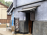 201111030057