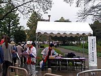 201111060005