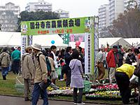 201111060007