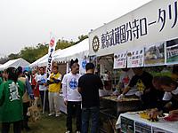 201111060018