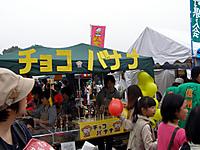 201111060019