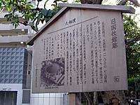 201112070019