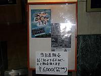201112170001