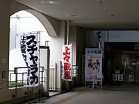 201109230002