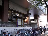 201110280052