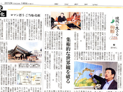 20120105_tokyo_shinbun