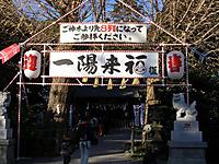 201201070002
