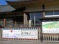 201201080004
