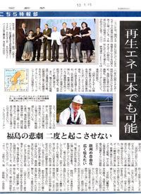 20120110_tokyo_shibun2