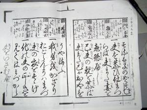 20120203_shukudai