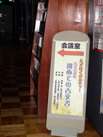 201202100005