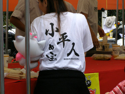 200810190140
