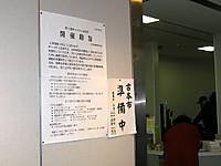201203210002