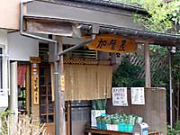 201204070014