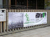 201204210079